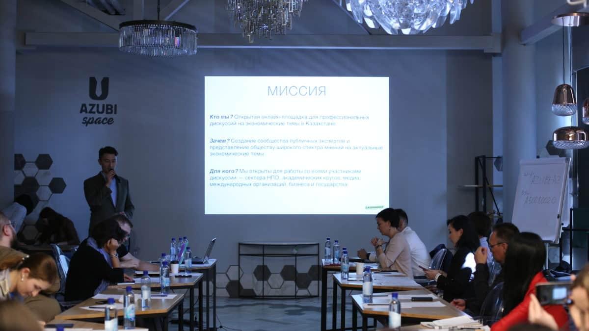 Новый онлайн-проект об экономической и социальной политике государства запущен в Казахстане