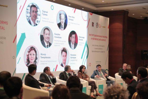 На OEF-2019 эксперты, НПО и гос сектор обсудили качество институтов