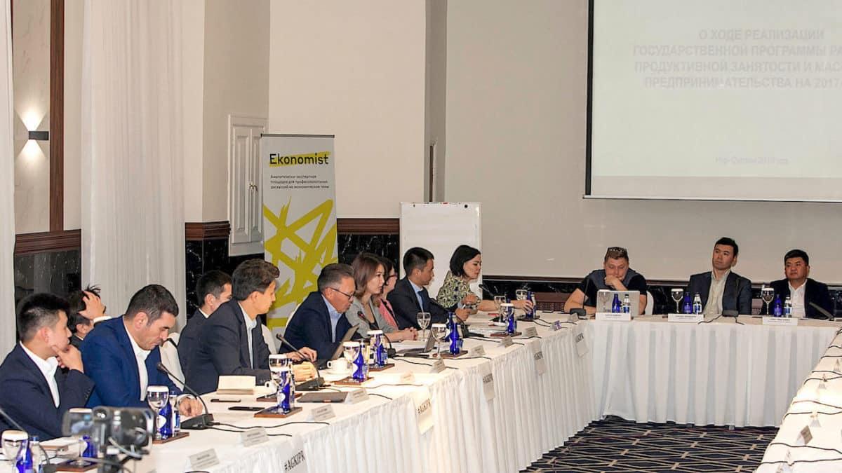 «Госпрограмма «Еңбек»: реализация, результаты, эффективность». Стенограмма круглого стола