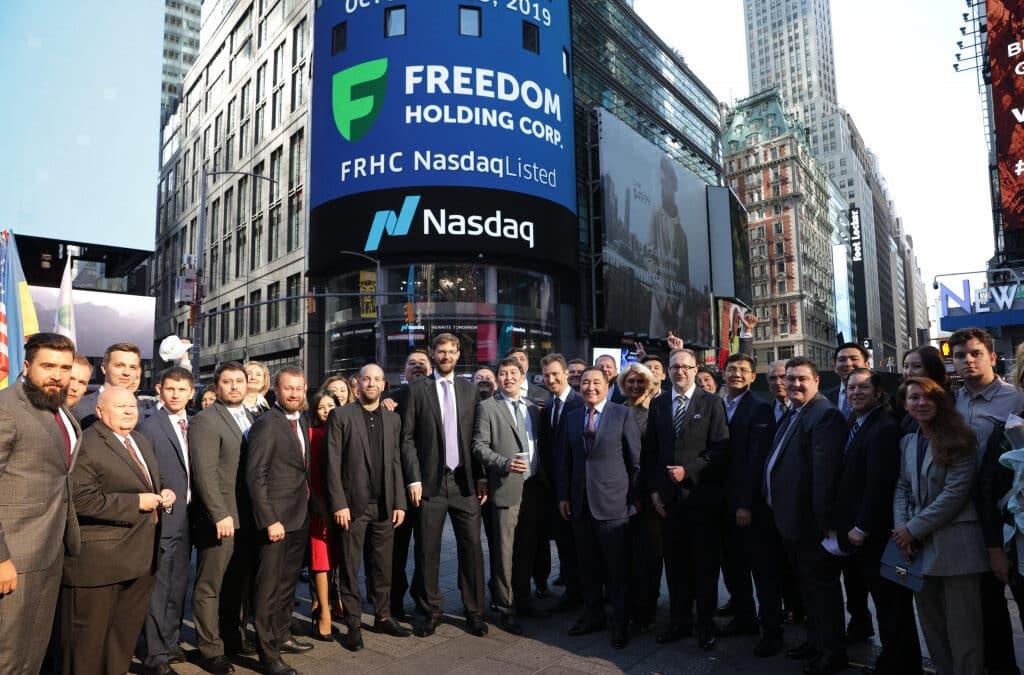 Freedom Holding Corp. приобретает американского брокера